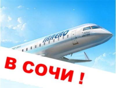 Киев барселона авиабилеты цена